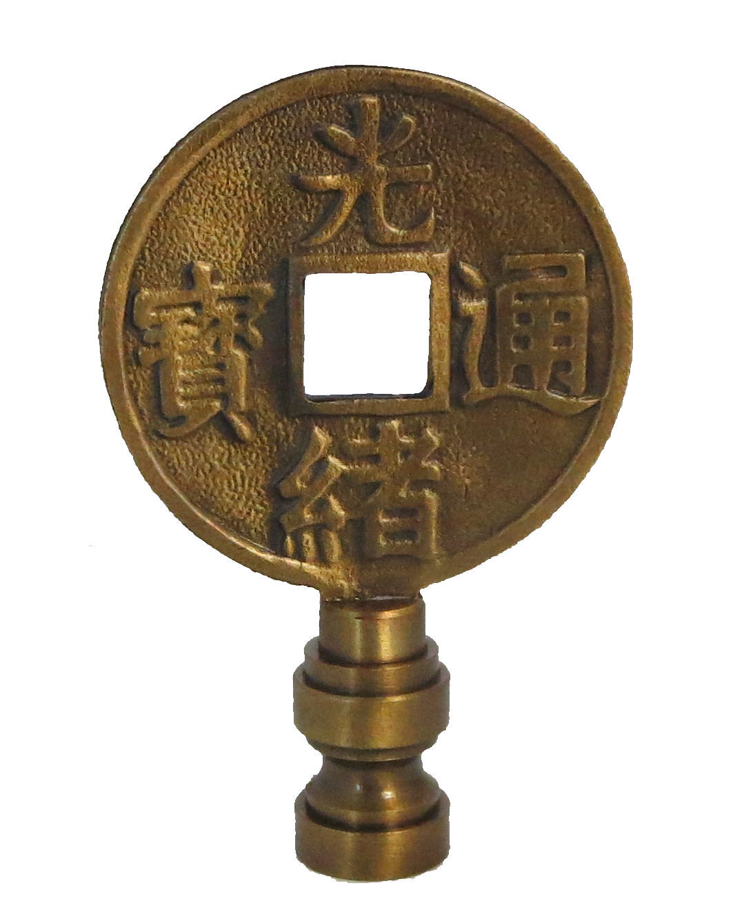 ANCIENT CHINESE COIN AB LAMP SHADE FINIAL